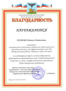 Грамота Хламова